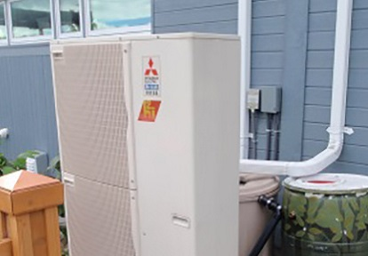 sustainable heating unit at the Living City Campus